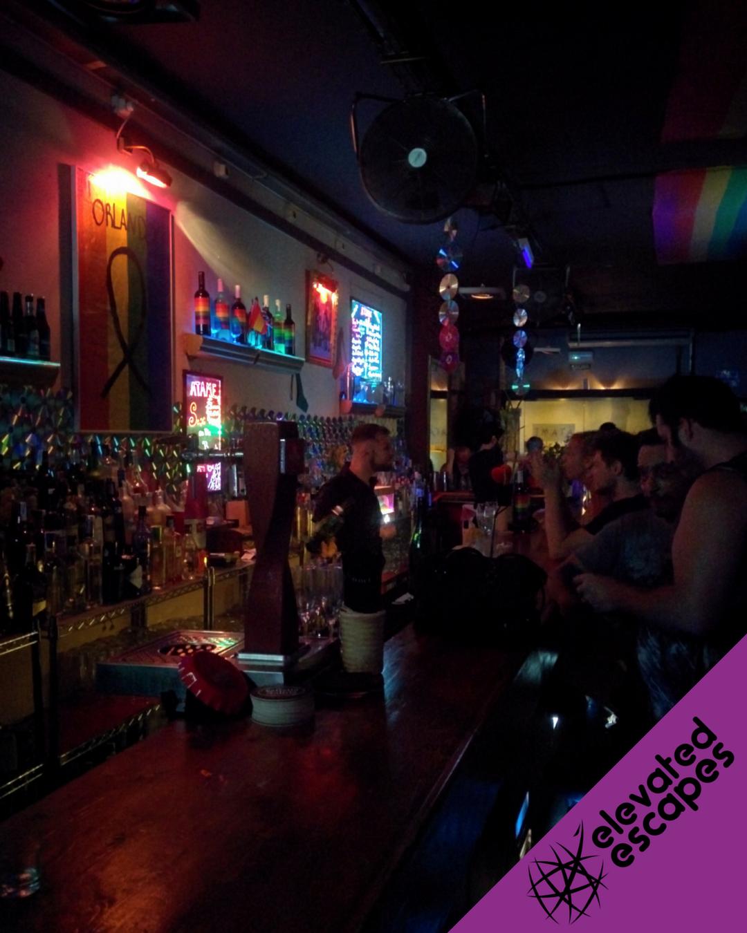 Átame Bar