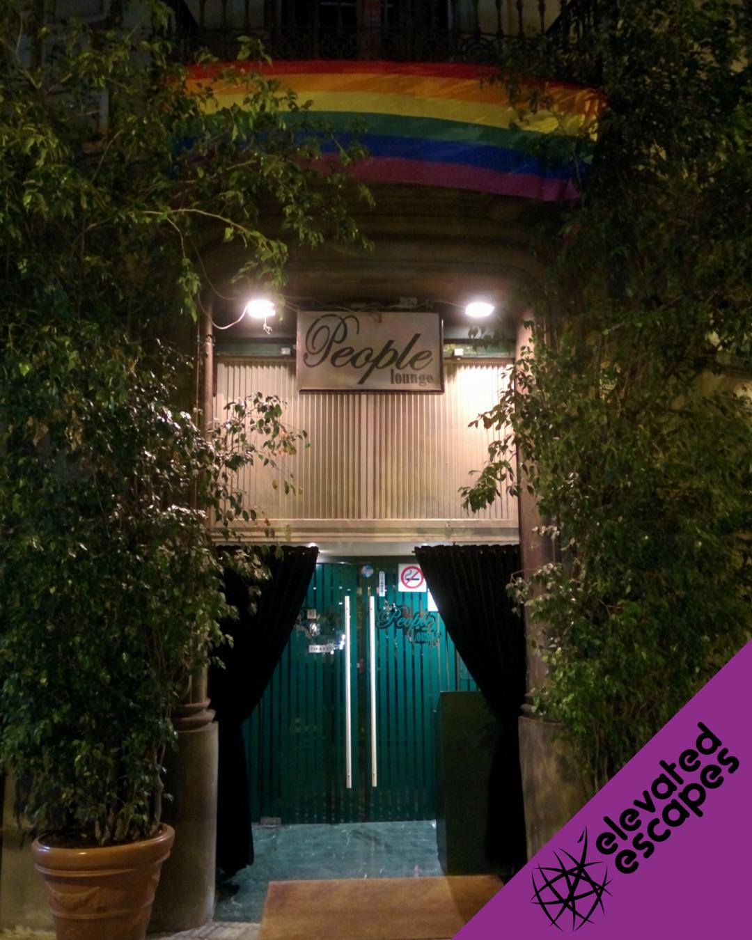 People Lounge Entrance